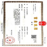 台州柏映贸易有限公司
