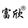 浙江富明星体育用品有限公司