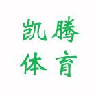 温岭市凯腾体育用品有限公司