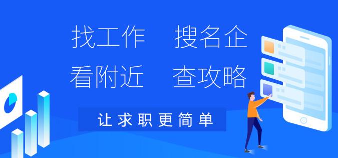 浙江惠泰体育用品有限公司