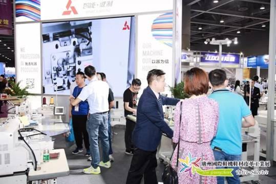 精彩继续-2020广州国际鞋机鞋材工业展